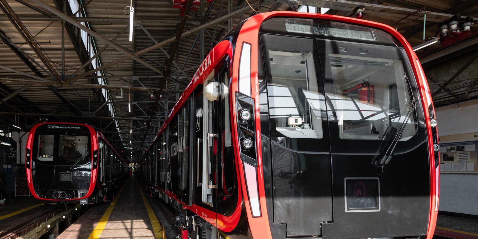 Новые поезда метро «Москва 2020»
